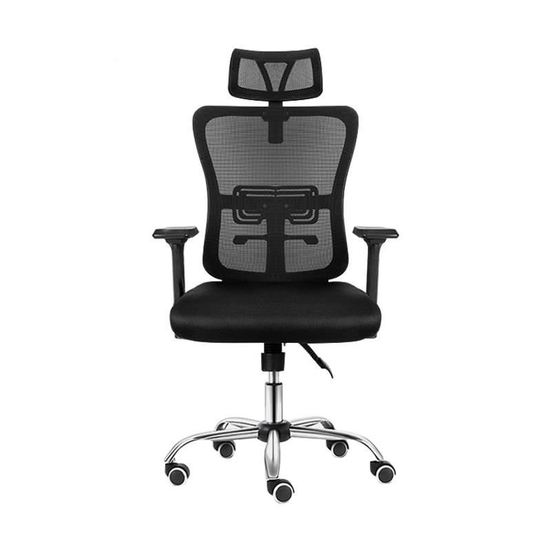 Computer Chair Ergonomic Chair Backrest Home Latex Boss Chair E-sports Learning Office Chair Swivel Chair