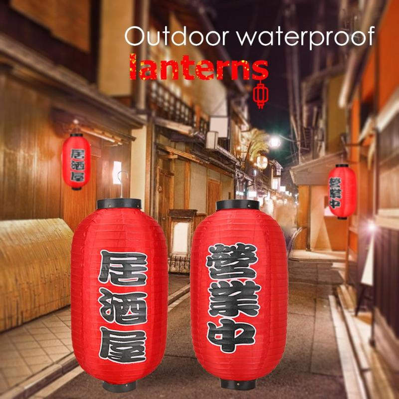 10 Inch Japanese Lantern Waterproof Festival Lanterns Wide Scope Of Application Daily Durability Restaurant Pub House Decor
