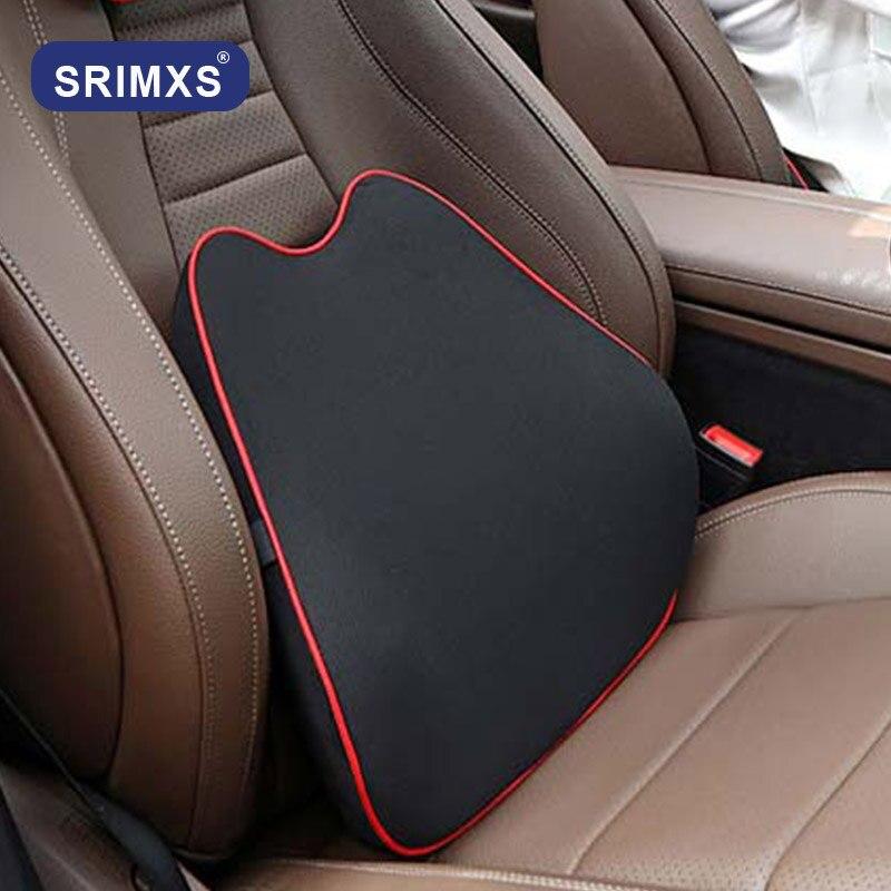 カーシートランバーサポート枕クッションバック枕メモリ綿ランバーサポートオフィス椅子車の自動
