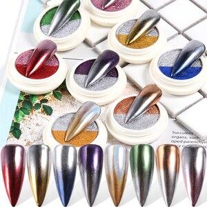 8pcs Mirror Metal Double Colors Nail Glitter Powder Holographic Friction Powder Chrome Dip Dust Laser Nail Decoration SASE