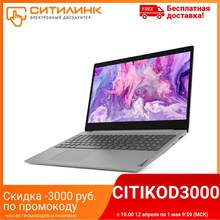 Ноутбук LENOVO IdeaPad IP3 15IIL05 15.6