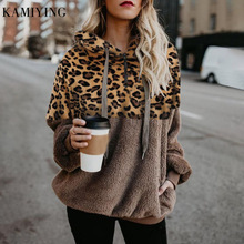 Leopard Teddy Fleece Sweater Hooded Oversized Pullover Female Fall Winter Warm Streetwear Sweaters Plus Size 5XL 2020 new