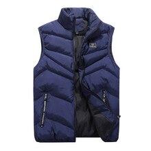 Для мужчин осень-зима жилет куртки с воротником-стойкой и Однотонная одежда жилет вязаная жилетка с карманами Топ мен пальто теплая одежда с хлопковым подкладом gilet veste hommes