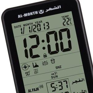 Image 4 - アザン時計イスラム教徒の iqamah 祈りファジル時間テーブル時計 adhan 警報とキブラ方向イスラムギフト