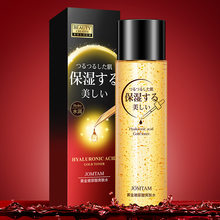 beauty 24K gold hyaluronic acid toner replenishes water nourishes tender skin, moisturizes and contracts pore essence.