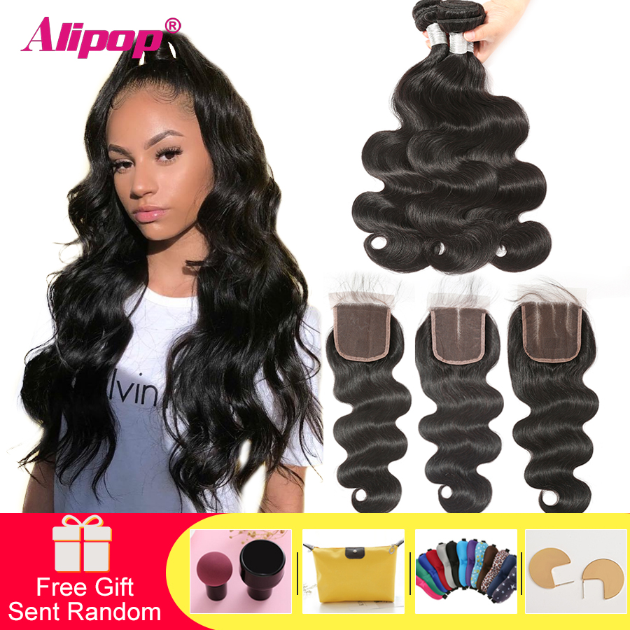 Alipop Hair Body Wave Bundles With Closure Brazilian Hair Weave Bundles With Closure Remy Human Hair Bundles With Lace Closure
