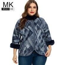 2020 Осенняя Женская куртка размера плюс, модное винтажное элегантное пальто 4XL 5XL 6XL