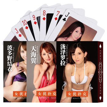 AV Actress Sex Pokers Sexy Playing Cards Erotic Sex Toys for Couples sextoys bdsm Adult Games Night Bar KTV Playing Card Sets 18 недорого