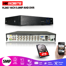 4CH/8CH/16CH AHD de seguridad CCTV DVR H.265 5MP/4MP AHD CVI TVI analógico IP Camera5 5MP grabación de vídeo híbrida de MP salida de vídeo 4K