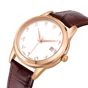 Image 4 - Automatic Self Wind Arabic Numbers Watch Arabian Clocks Muslim Watches Auto Movement
