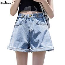 New Fashion Summer Women Denim Shorts Jeans Roll Up Hem Loose Waist Wide Leg Pocket Blue Casual Female Vintage Europe Style roll up hem denim shorts with belt