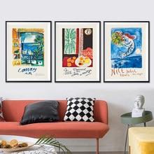 Picasso matisse chagall clássico abstracto arte da lona pintura em tela de viagem francês posters impressão arte da parede costeira sala estar decoração