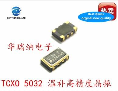 5pcs 100% New And Orginal TCXO Temperature Subsidy Chip Crystal High Precision 12.288M 12.288MHZ DSB535SA KDS Import