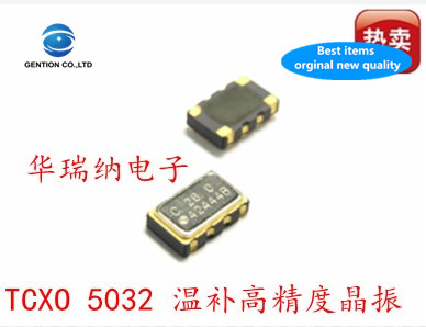 5pcs 100% New And Orginal TEW TCXO 5032 TTS14NS 14.7456MHZ 14.7456MHZ Temperature Subsidized Chip Crystal Import