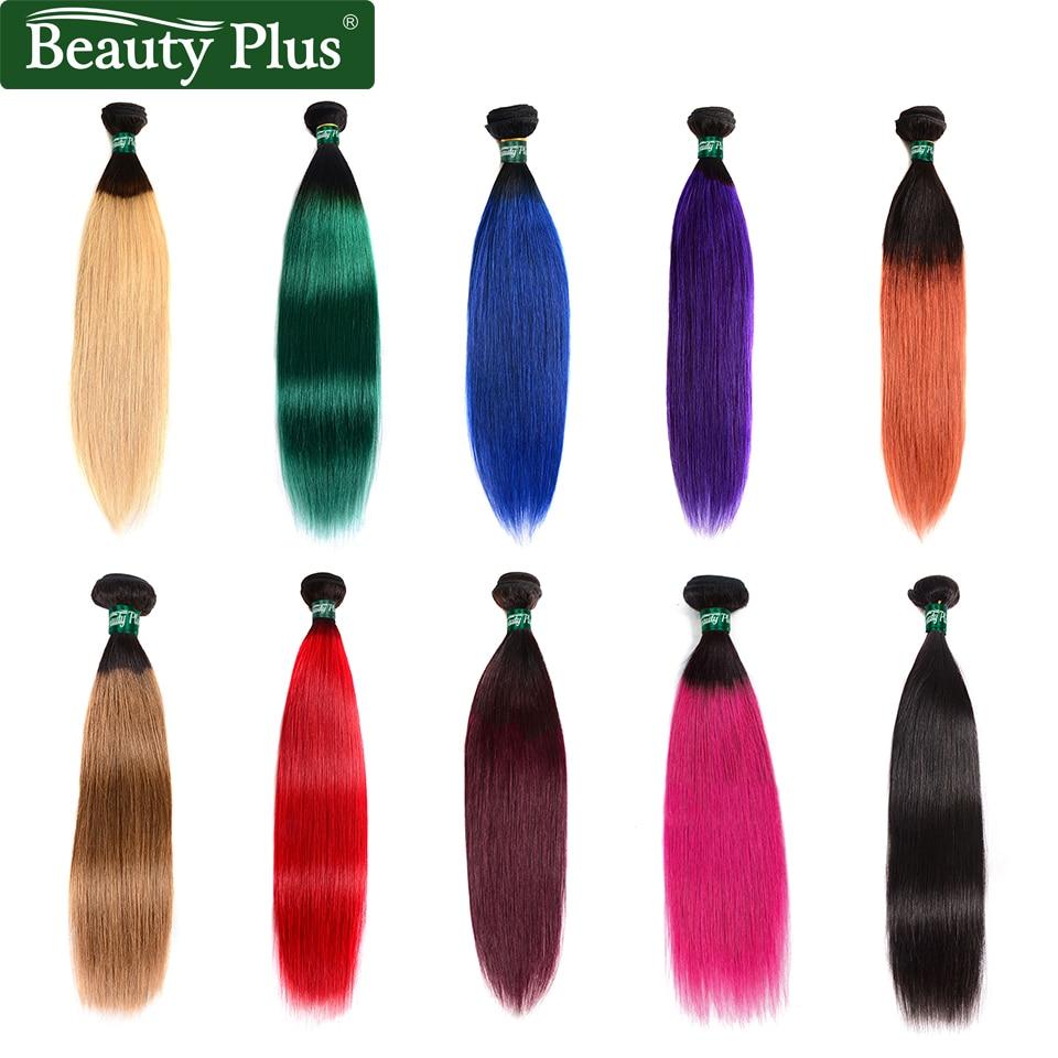 1 Bundle Deal Ombre Brazilian Straight Human Hair Weave Pre Colored #1B 99J Blue Green Purple Orange 30 Blonde Red 27 Non-Remy