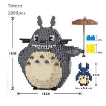 Balody Mini Blöcke Große Größe Alvin DIY Gebäude Spielzeug 2in1 Totoro Ziegel Nette Cartoon Modell Juguetes für Kinder Geschenk Weihnachten 16007