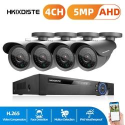 Домашняя камера, система видеонаблюдения, 4 канала, 6 в 1, AHD, TVI, CVI, комплект видеонаблюдения, 5 МП, для помещений и улицы, погодозащищенная сист...