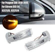 Светильник для зеркала заднего вида, с правой/левой стороны, для Peugeot 508 Citroen DS5 C4