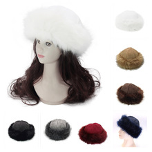 Mongolian yurt suede imitation fox fur hat, men and women thick thermal hat