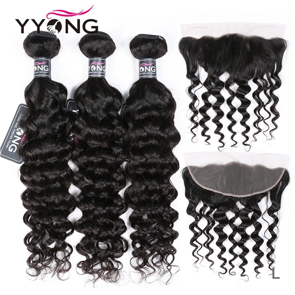 Yyong Brazilian Milan Wave 3 / 4 Bundles With Frontal Human Hair Weave Bundles 13x4 Lace Frontal With Bundles Remy Medium Ratio