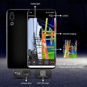 Image 5 - Chranto HT 101 電話熱検出イメージャ android タイプ C 熱画像検出器
