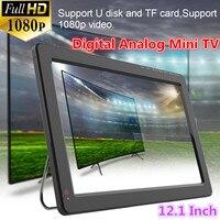 12V 18W 12.1 Inch Portable Digital Analog Mini TV DVB T / DVB T2 TFT LED 1080P HD Car TV Support TF Card USB Audio Eu Plug