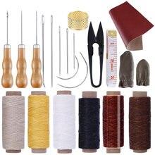 Lmdz 22 шт кожаное шитье ремонт набор швейных игл нить кожа