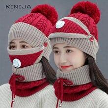 Зимняя женская дышащая маска шапка шарф осенняя сохраняющая