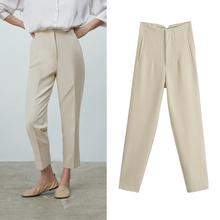 Za 2021 wiosna spodnie garnitury spodnie z wysokim stanem kobiety moda biuro beżowe spodnie elegancka z guzikami Zip eleganckie różowe spodnie damskie Casual tanie tanio LVWOMN rurki POLIESTER REGULAR Pełna długość CN (pochodzenie) Na wiosnę jesień HIGH 215687037-9385 Stałe Na co dzień