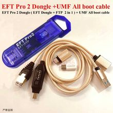 2020 original new eft pro 2 dongle ( eft dongle and ftp dongle 2 in 1 key ) eft pro dongle key + umf boot all in 1 cable
