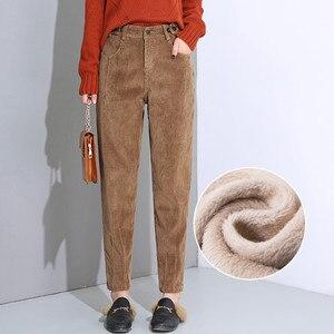 Image 2 - 가을 겨울 높은 허리 코듀로이 하렘 바지 여성 플러스 사이즈 느슨한 검은 바지 여성 긴 플러스 벨벳 바지 Sweatpants C5803
