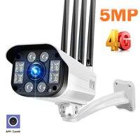5MP HD 4G IP Kamera 1080P Outdoor Sicherheit 3G SIM Karte CCTV Kamera Sternenlicht Nachtsicht Überwachung kugel Kamera H.265 CamHi