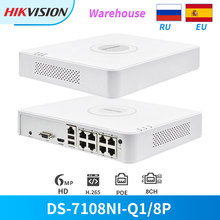 Hikvision Original 8CH NVR POE DS-7108NI-Q1/8P 6MP ver 4MP disco SATA para POE IP cámara de red Video grabadora CCTV registro