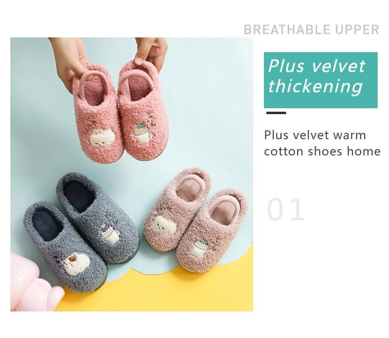 母婴-童鞋-详情页-3