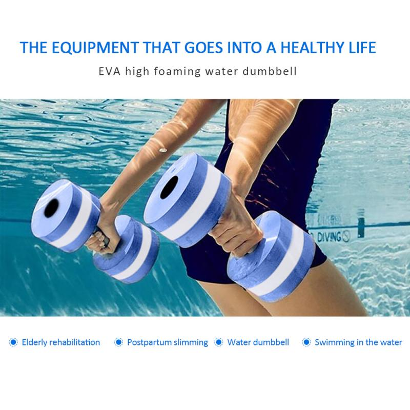 EVA Water Foam Floating Dumbbell Fitness Swimming Pool Water Weight Aerobics Automatic Float Aquatic Barbell Swim Dumbbell 1Pcs