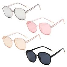 Women New Round Big Frame Sunglasses Personalized Transparent Sun Glasses Simple 4 Colors