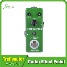 цены Rowin Trelicopter Effects Guitar Tremolo Pedal
