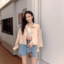 Jacket Long Sleeve Short Oversized Denim PU27