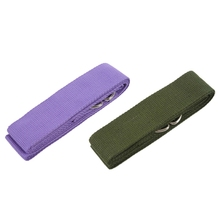 2 Pcs Yoga Waist Adjustable Fitness Leg 180CM Stretch Training Strap D-Ring Cotton Belt Buckle, Light Purple & Green pro 2 pcs purple