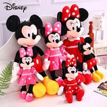 Disney Mickey Mouse Minnie Animal Stuffed Plush Toys Cartoon Princess Cotton Doll Birthday Gift Children Girl Kid New Year Gift