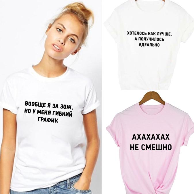 In General I Am For Healthy Russian Inscriptions Summer Fashion Women Shor Sleeve T Shirt Aesthetic Tumblr Tee Female Streetwear