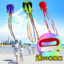 Outdoor Fun Sports NEW Nylon Cloth 4m Power Octopus Software Kite With Handle And Line Good Flying To Fly Kids Fun Toys Gifts lego software power tools with ldraw mlcad and lpub
