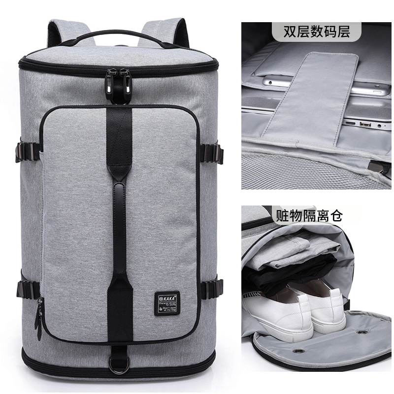 Kaka New Style Men's Large Capacity Travel Multifunctional Bag Men's Computer Backpack Multi-color Selectable Backpack image