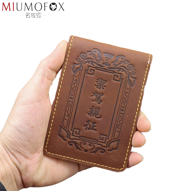 Crazy Horse Leather Men Driver's License Cover Genuine Leather Concise Ancient Design Retro Motor Vehicle Driving License Holder