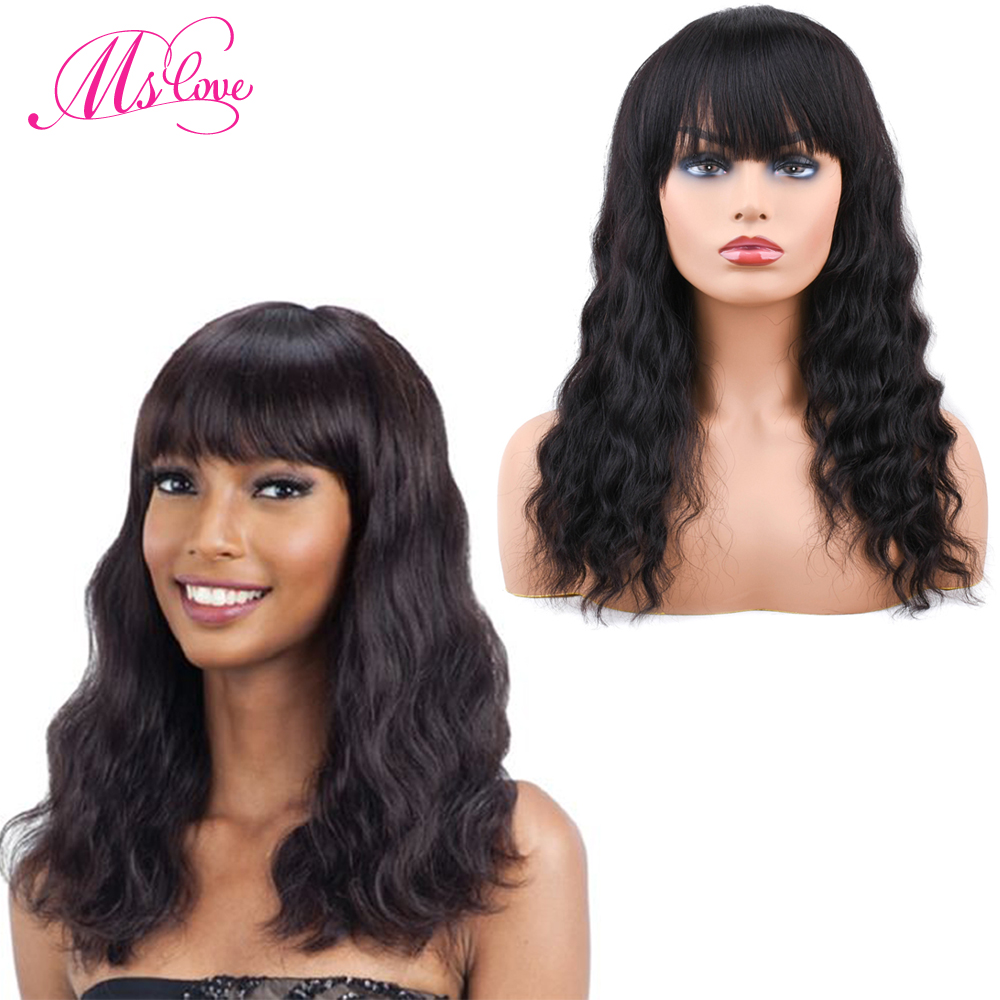 Ocean Wave Human Hair Wig Loose Deep Wave Brazilian Wig With Bangs Natural Wigs For Women Non Remy Hair Ms Love