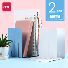 Deli Metal Bookends Openwork Design Large Thick Table Creative Iron Baffle Frame Stationery Storage Books Stand Multi-function