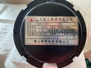 Image 3 - YLER 5 6 T1 YLER9.4 6 T3 YLER 5 6T2