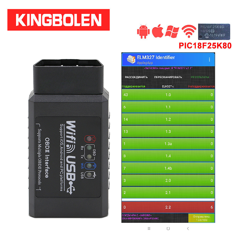 ELM327 Wifi USB Scanner Real V2.1 FTDI RS232 + PIC18F25K80 OBDII Car Diagnostic Scanner Android/IOS/PC OBD2 All Protocols