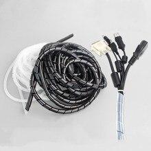 Spirale gaine de câble protecteur spirale fil enroulement cordon Tube PC gestion pour ordinateur fil organisateur manchon tuyau RoHS