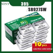 Sony bateria de botão de célula de óxido de prata, botão original pçs/lote sr927sw 395 v, bateria de célula de botão de óxido de prata 1.55 lr927 ag7 para brinquedos de relógio único com 10 399/395 embalagem de grão,
